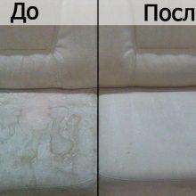 khimchistka_mebeli_do_i_posle_2
